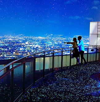 오사카 우메다 스카이 빌딩 공중정원 전망대 입장권