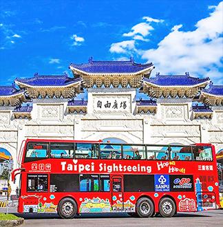 타이페이 시티투어 2층버스 (4시간/24시간)