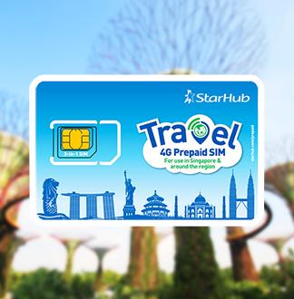 싱가포르 유심 3대통신사 스타허브 유심칩 속도:4G 용량:100GB (7일사용) 티켓