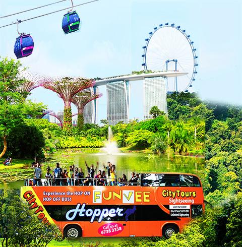 싱가포르 2층버스 시티투어 펀비버스 티켓