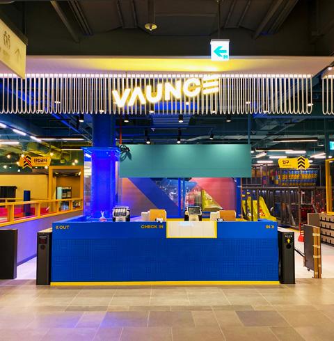 바운스 트램폴린파크 남양주 현대아울렛 센터 입장권