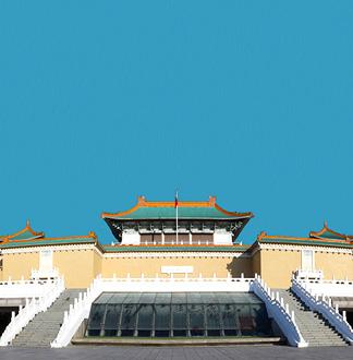 타이베이 국립 고궁 박물관 입장권
