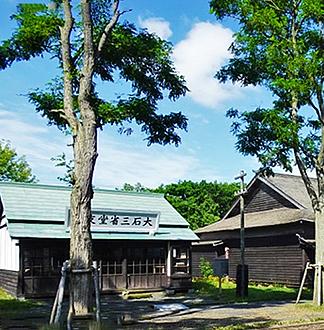 삿포로 개척촌 역사 박물관 입장권