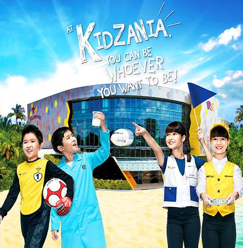 싱가포르 센토사 키자니아 입장권 티켓