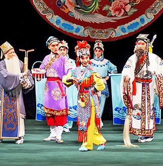 타이베이 아이 경극 공연 입장권