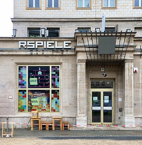 독일 베를린 컴퓨터 게임 박물관 입장권